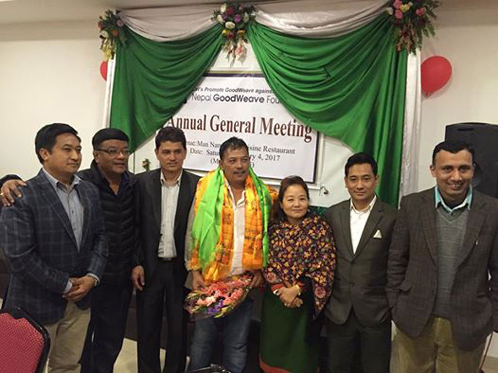 New executive member elected during NGF AGM 2016
